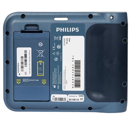 Philips Heartstart FRx
